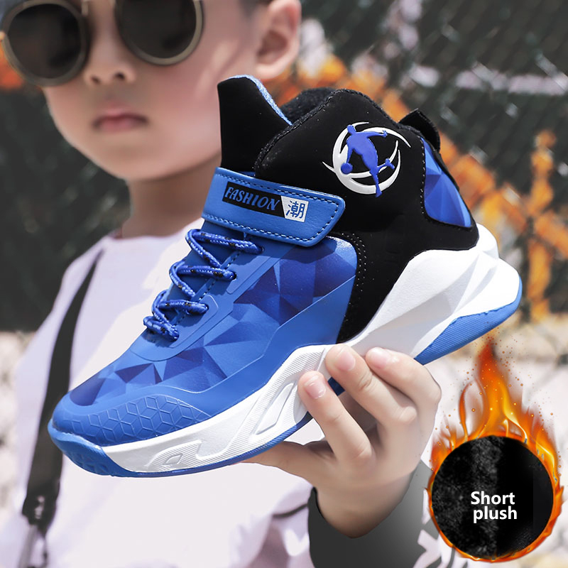 Kids Shoes Boy Sneakers Boy Basketball Shoes Baby Shoes Boys Shoes Sport Boots Boot Breathable Outdoor Shoes Big Kid Sneakers