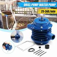Heavy Duty Self-Priming Hand Electric Drill Water Pump Drill Pump Home Garden Centrifugal Pump for Electric Drill