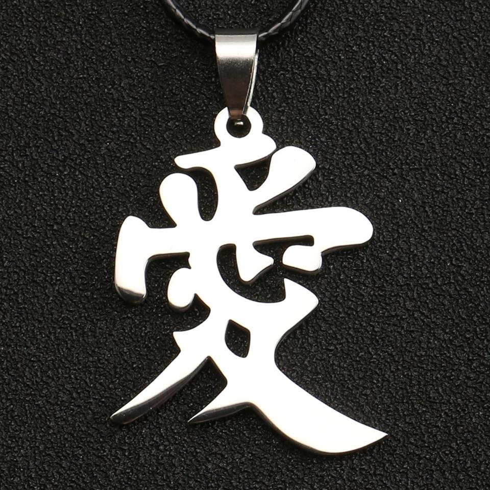 Naruto Necklace Kazekage Gaara Ninja Chinese Love Symbol Christianity Buddhism Buddhist Pendant Religion Anime Jewelry Wholesale car