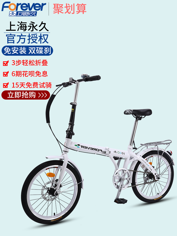 Folding Bicycle Female Ultra Light Portable Adult Bicycle Small Shift Mini 16 Inch Adult Student Bicycle Bicycle
