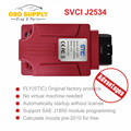 2019 новейший SVCI J2534 диагностический инструмент для Mazda для Ford IDS для VCM лучше  чем ELS27 ELM327 VCM2 SVCI J2534
