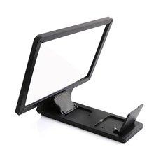 Экран Magnif 3D усилитель фильма 3X зум Увеличенный экран телефона 3D видео усилитель излучения глаз сокровище, чтобы увидеть фильмы Лупа