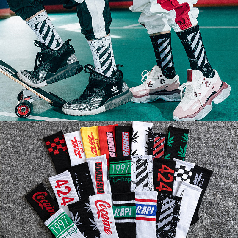 Harajuku Weed Socks Men DHL White Black Novelty Street Style Skate Funny Socks Hip Hop Popsoket Cotton Sock 598w