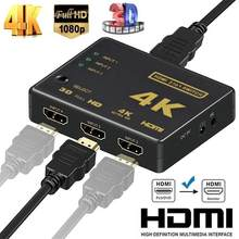 4K*2K HDMI Splitter 3 in 1 High Definiton Video Adapter 3 Input 1 Output Converter(China)