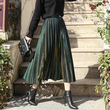 2019 de las mujeres de otoño e invierno brillo metálico de falda Midi Falda Mujer de lentejuelas Vintage cintura alta falda pliegue acordeón
