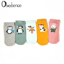 2019 hip-hop Women Cotton Socks Pink Yellow Cats Penguin Cute Ankle Socks Short Casual Animal Ear Gril Sox