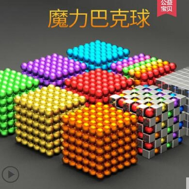 216Pcs/set Cube Magnet 216pcs/set Magnetic Cube Neo Cube Balls 1