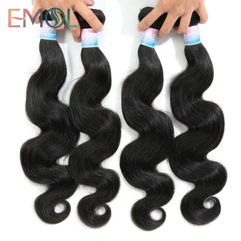 EMOL Body Wave Hair Bundles 1/3/4 Pieces Brazilian Hair Human Hair Bundles Non-Remy 100% Human Hair Extensions