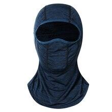 Women Men Ice Silk Sunshade Cool Cycling Shield Face Mask Fishing Scarfs Summer Neck Warmer Sports Outdoor Bandana Anti UV