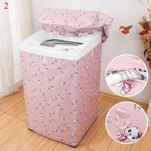 Housse de protection solaire pour Machine à laver, sèche-linge automatique, étui étanche à l'eau et à la poussière, imprimé Animal de dessin animé argenté