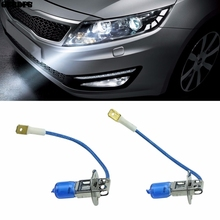 2x H3 Super Bright White Light Lamp Auto Car Halogen Bulb Headlight 12V 55W