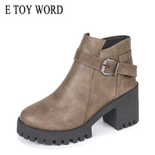 Buy E TOY WORD 2019 Autumn New Martin boots Female England casual Square with High Heels Zipper Booties Ankle boots Women Shoes directly from merchant!
