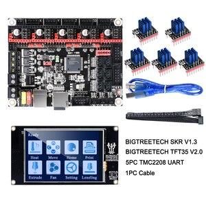 Image 2 - BIGTREETECH SKR V1.3 Scheda di Controllo 32Bit Smoothieboard + TMC2209 V1.2 UART + TFT35 V2.0 3D Parti Della Stampante vs tmc2208 tmc2130 MKS Gen