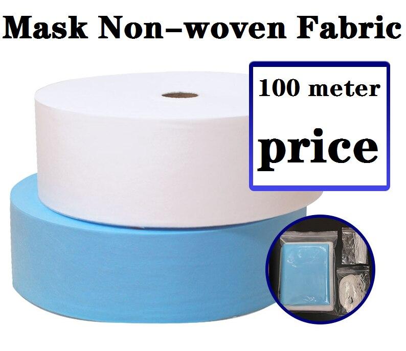 100 mètre 25g médical blanc bleu masque intérieur et extérieur PP spunbond non-tissé tissu pour masque jetable