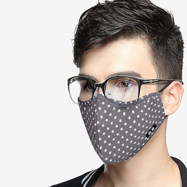 Wecan Korean Cotton Mouth Face Mask Pm2.5 Anti-Dust Glasses Mask Respirator with Activated Carbon Filter Black Fabric Face Mask 5