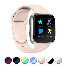 Ремешок для Fitbit Versa 2, мягкий силиконовый водонепроницаемый сменный Браслет для Fitbit часы Versa, Аксессуары для браслета