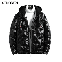 Winter mens jacket light down jacket for men fashion  trend of thickened warm white duck down  coat for men high quality