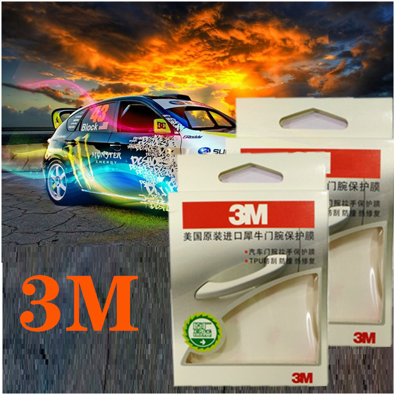 4Pcs Set Car Door Sticker Scratches Resistant Cover Body Decoration Auto Handle Protection Film Exterior Accessories Car styling
