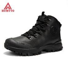Humtto брендовая дышащая походная обувь для мужчин зимняя водонепроницаемая