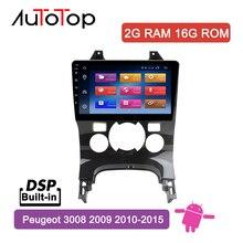 """AUTOTOP 2din 9 """"Radio samochodowe z androidem dla Peugeot 3008 z ekranem dotykowym 2.5D HD Wifi Mirrorlink BT podzielony ekran 16G ROM bez gniazda DVD"""