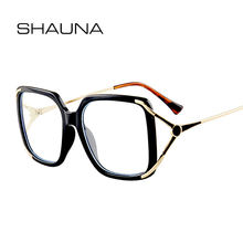 Женские очки в оправе с градиентом shauna большие квадратные