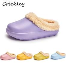 Children Slippers Indoor Shoes Soft Girls Boys Winter EVA Plush Solid for Waterproof