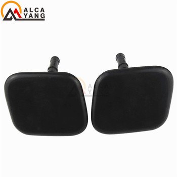 Front Headlight Washe Cylinder Spray Nozzle Jet Cover Cap For Kia Sorento 2010 2011 2012 2013 image