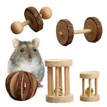Jouet en bois Pour Animaux de compagnie, Hamster, Lapin, cochon, perroquet, jeu de molaires, Cage, Accessoires Pour Animaux de compagnie