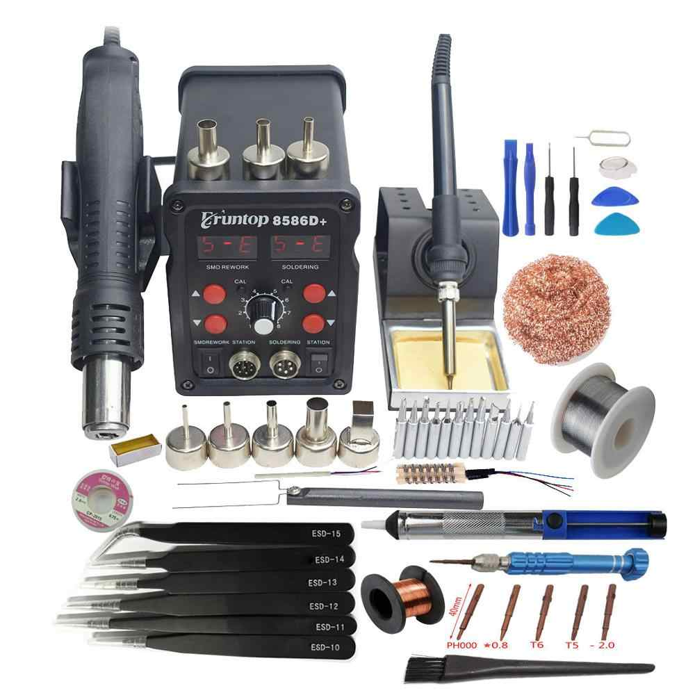 Eruntop 8586 8586 + 8586D + 2in1 Soldering Irons + Hot Air Gun ดีกว่า SMD Rework Station อัพเกรด 8586D