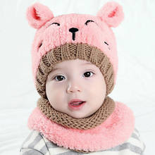 Imcute 2019 New Toddler Infant Baby Girls Boys Warm Beanie Hat Winter Hooded Scarf Ear flap Knitted Cap Cute Gift Suit For 1-3T(China)
