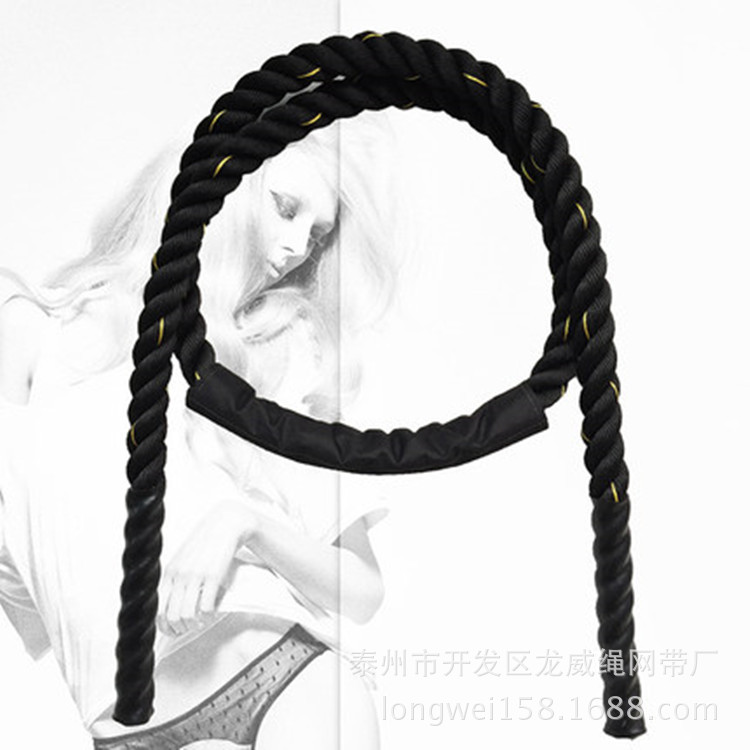 Wearable Physical Training Rope Heavy Duty Jump Rope Pull Aggravate Jump Rope Skipping With Bearings