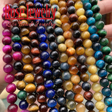 Natural Stone AAAAA Quality Blue Tiger Eye Agates Round Loose Beads 15