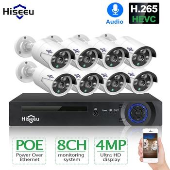 Outdoor CCTVCamera - Video Surveillance