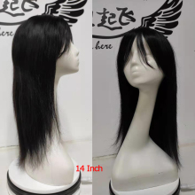 Short Human Hair Wig With Bangs