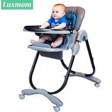 Teknum детское кресло складное многоцелевое портативное детское кресло детское обеденный стол стул