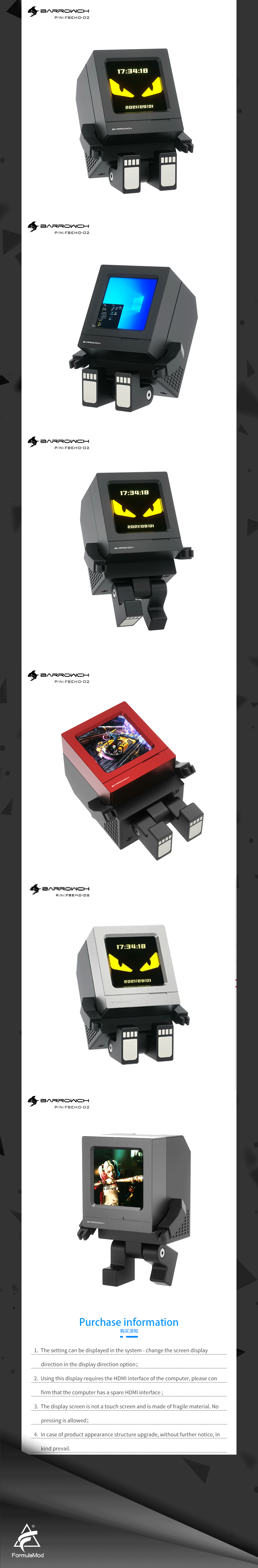 Barrowch FBEHD-02 Limited Edition Cyclops MINI Independent Expansion Display, 2.9 Inch For PC Hardware Sync Temperature Monitor