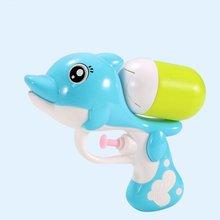 Mini Dolphin Water Gun Toy Child Beach Water Gun Shooting Game Baby Bath Swimming Toys Funny Baby Kids Summer Cartoon Toy Gifts