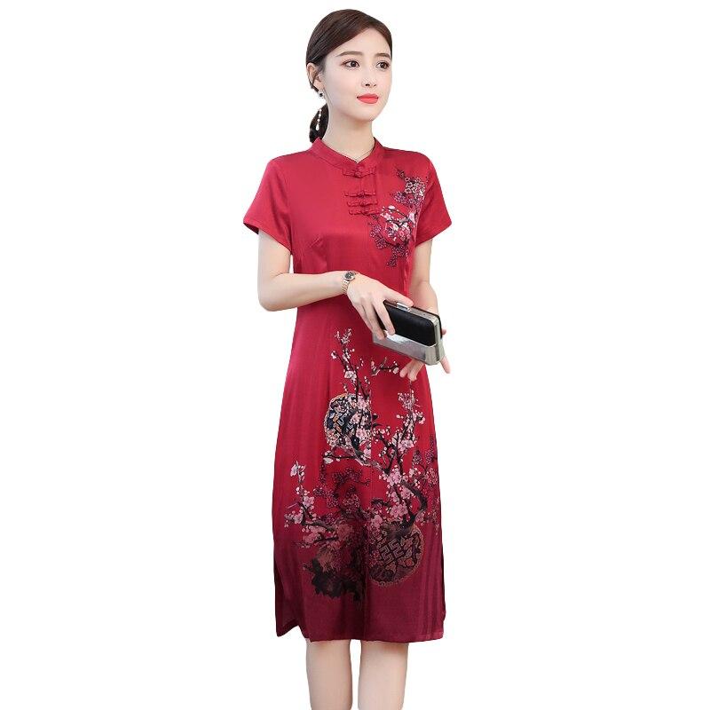 2020 Chinese Dress For Women Qipao Dress Chinese Traditional Flower Print Cheongsam Modern Qipao Dress Female Qi Pao Vestidos