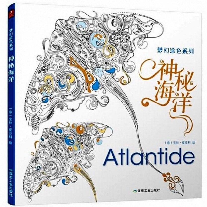 96 صفحة Atlantide غامض المحيط كتاب التلوين للأطفال الكبار ضد الإجهاد الهدايا الكتابة على الجدران اللوحة رسم كتب التلوين