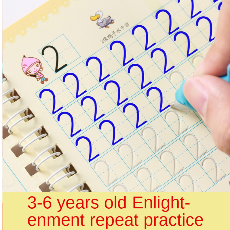 Arabic Numerals 3D Copybook For Calligraphy Digital Copy Book For Kids Handwriting Children Learning Math Writing Practice Books