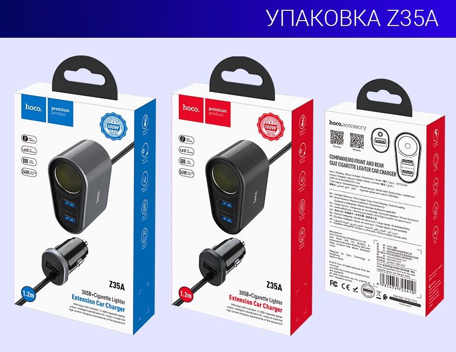 Z35+z35a-detail-восстановлено_14