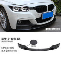 Carbon Fibre Look BMW New 3 Series Double out And Four out Exhaust F30 Tail Lip Surrounding BMW New 3 Series Front Lip MP Rear
