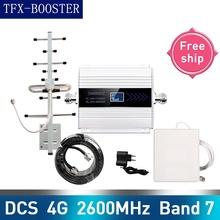 TFX-BOOSTER 2600mhz LTE 4G cellular signal