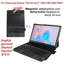 Чехол для планшета с клавиатурой для samsung Galaxy Tab S6 10,5 дюймов T860 T865, чехол для планшета с магнитной съемной клавиатурой, кожаный чехол