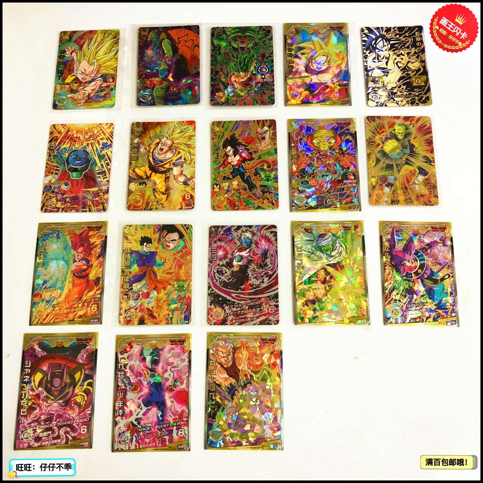 Japan Original Dragon Ball Hero Card 4 Stars Goku Toys Hobbies Collectibles Game Collection Anime Cards