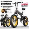 LANKELEISI Folding Electric Bike 1000W4.0 Fat Tire Men'sWomen's Ebike 48v MountainBike City Adult Bicycle Snow Beach POWER  BIKE