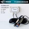 DPT 300 PH Elektrode PH Sensor Gelöst Sauerstoff Elektrode 485modbus4 20mA Gelöst Sauerstoff Sonde PH Sonde-in Lautsprecher Zubehör aus Verbraucherelektronik bei