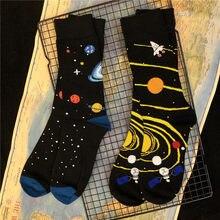 Adulto tripulação meias de algodão buraco negro buracos grande bang sistema solar planeta innch oficial design original novo pop topo rua moda