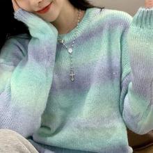 Вязаный свитер женский harajuku свободная цветная полосатая
