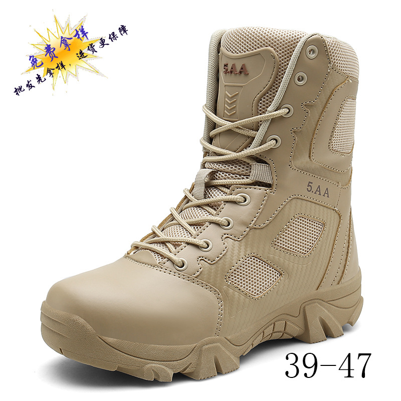 2018 New Style Outdoor Thigh Boot Travel Fashion Leather Comfortable Anti-slip Wear-Resistant Shock Absorption Mountain Climbing